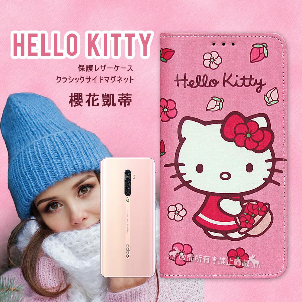 三麗鷗授權 Hello Kitty OPPO Reno2 櫻花吊繩款彩繪側掀皮套