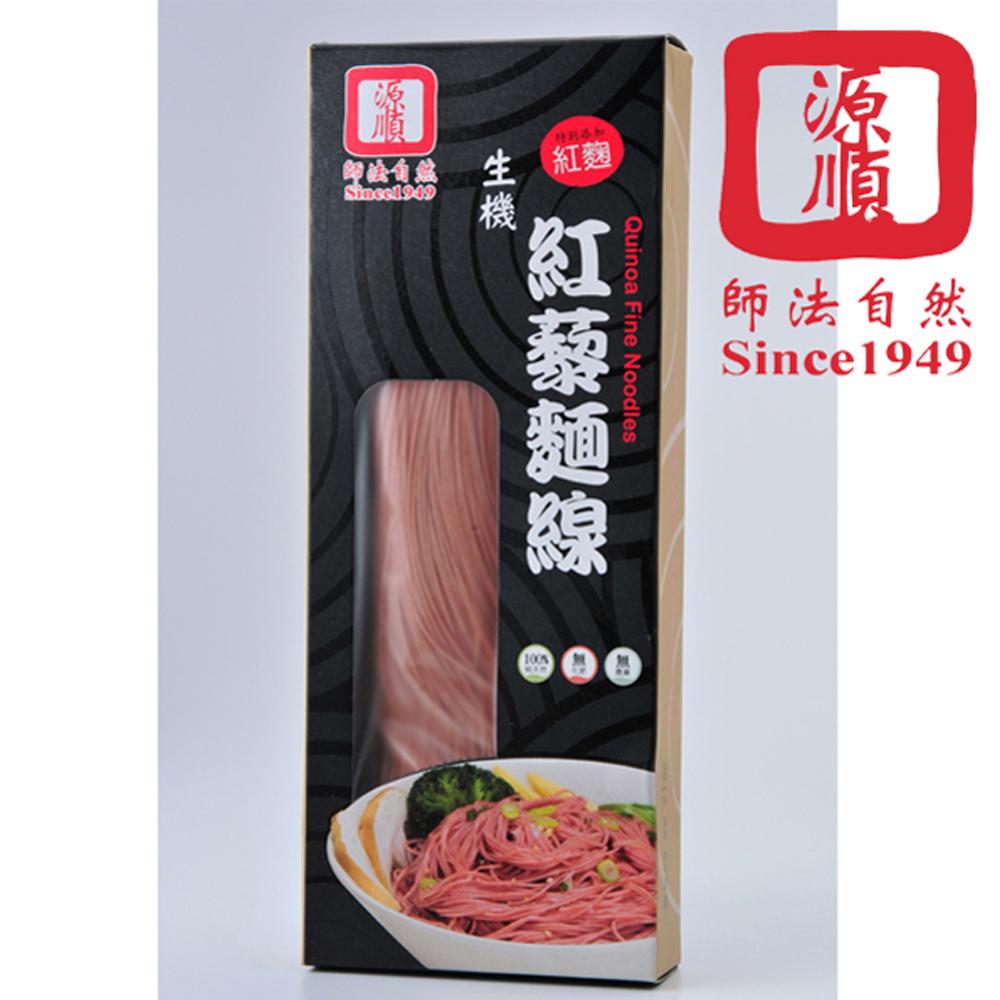《源順》生機紅藜麵線 230公克/盒(共三盒)