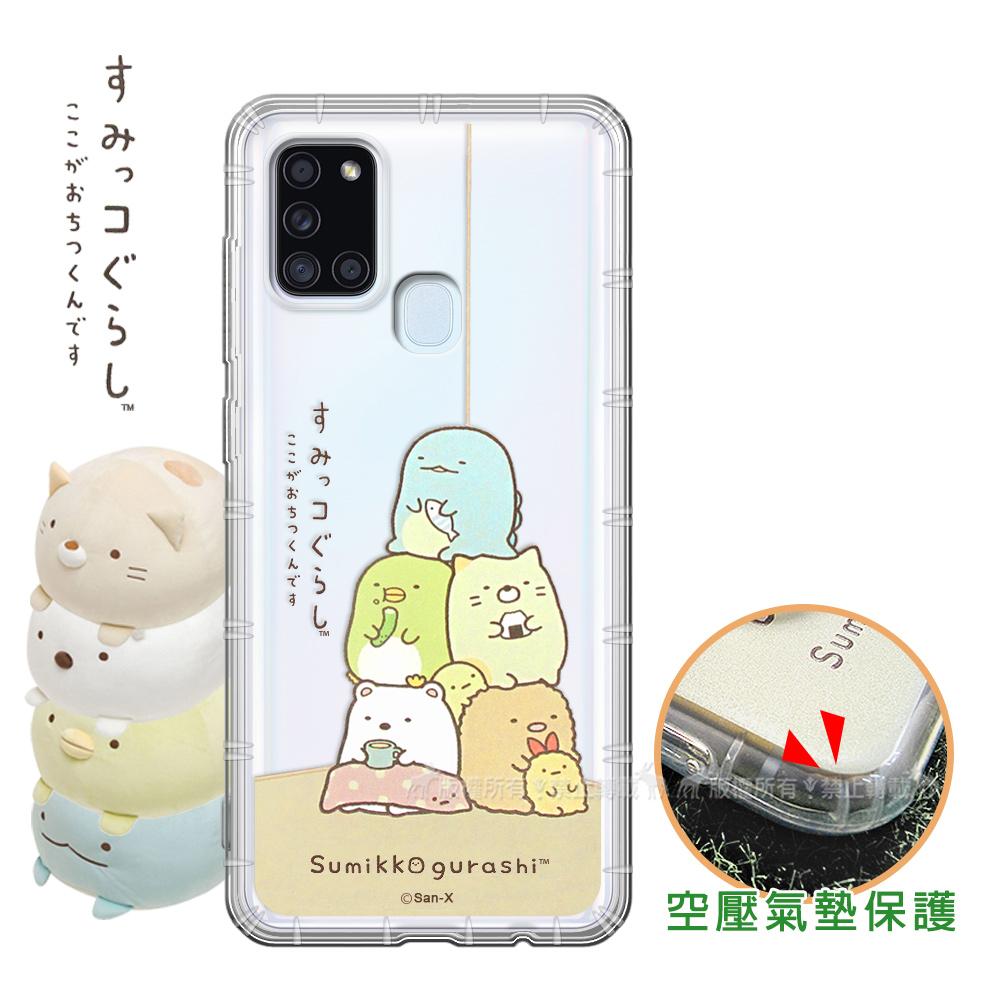 SAN-X授權正版 角落小夥伴 三星 Samsung Galaxy A21s 空壓保護手機殼(角落)