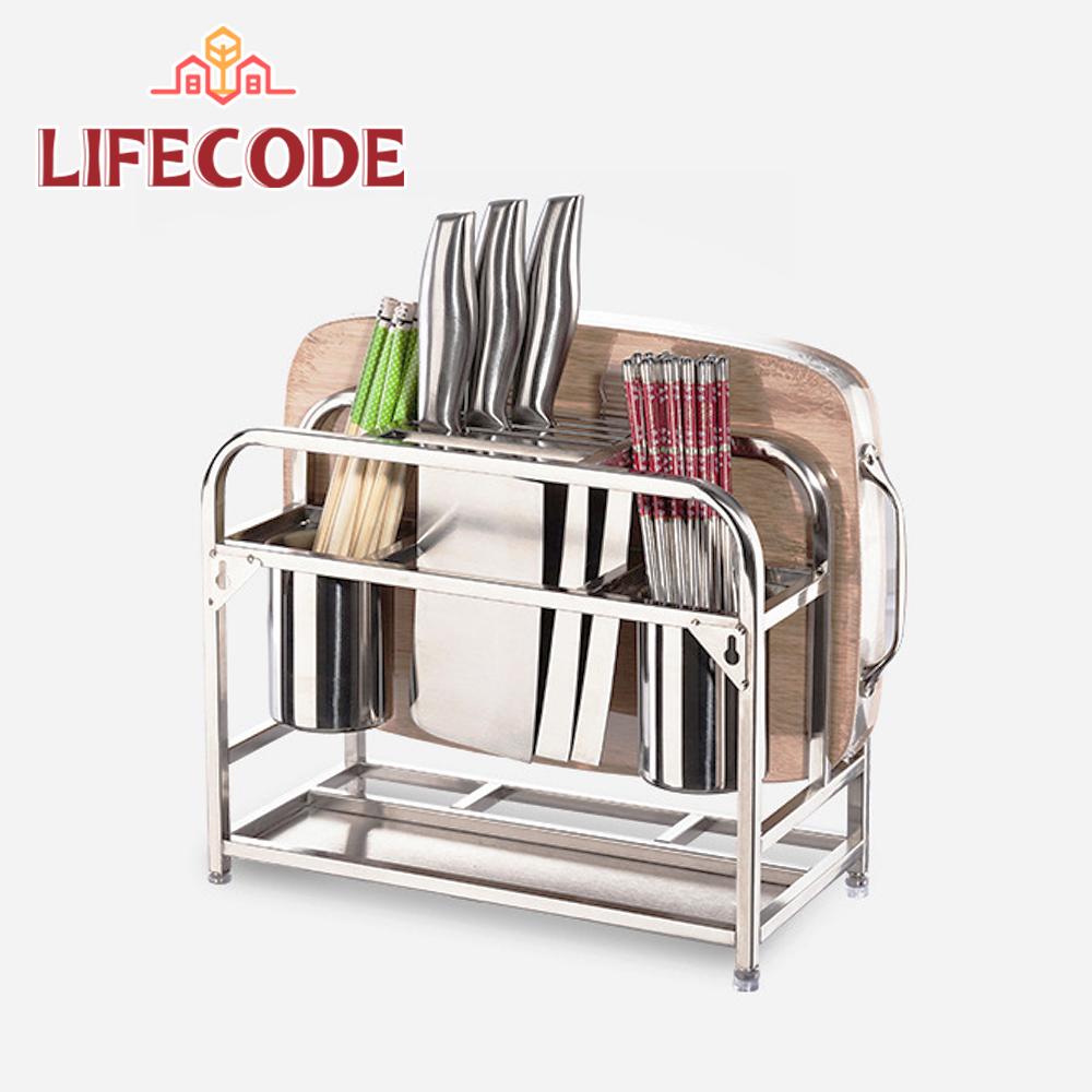 【LIFECODE】收納王-多用途不鏽鋼砧板架/刀具架