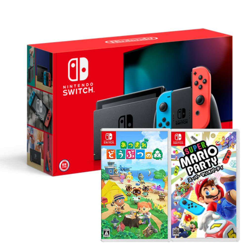 【預購】Nintendo Switch主機電光紅藍(電池加強版)+超級瑪利歐派對亞版中文版+動物森友會中文版