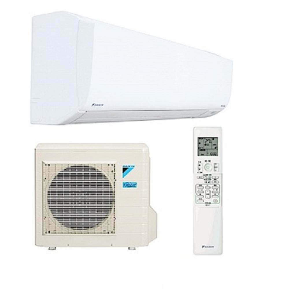 ★含標準安裝★大金變頻冷暖橫綱分離式冷氣6坪RXM41SVLT/FTXM41SVLT