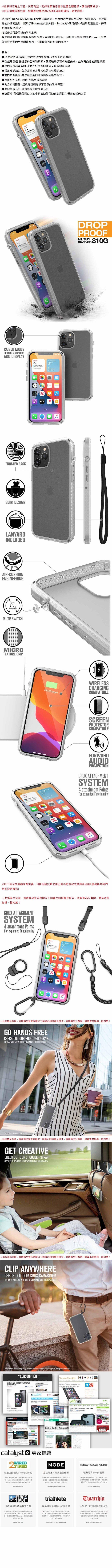"CATALYST iPhone12 /12 Pro  (6.1"")防摔耐衝擊保護殼-磨砂透"