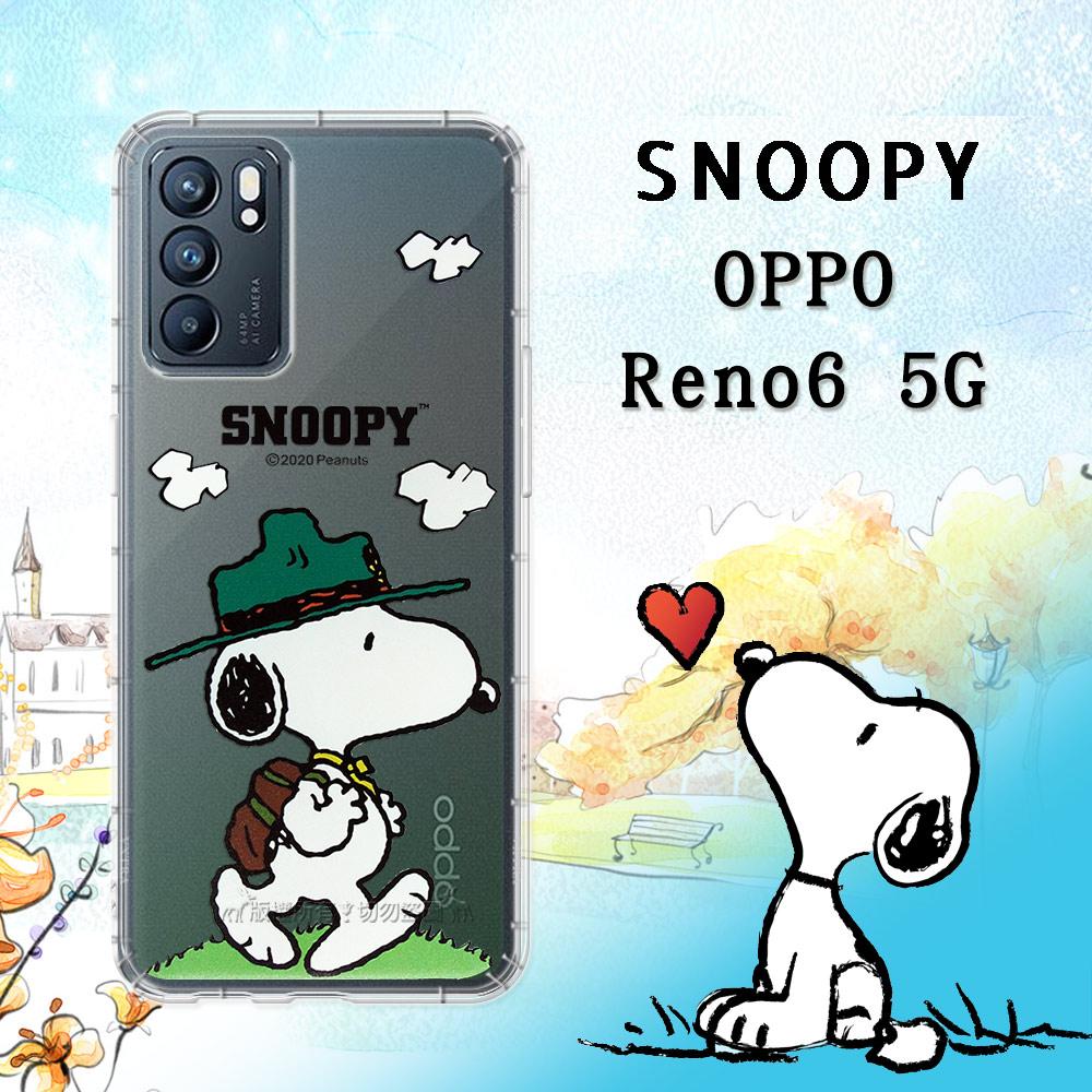 史努比/SNOOPY 正版授權 OPPO Reno6 5G 漸層彩繪空壓手機殼(郊遊)