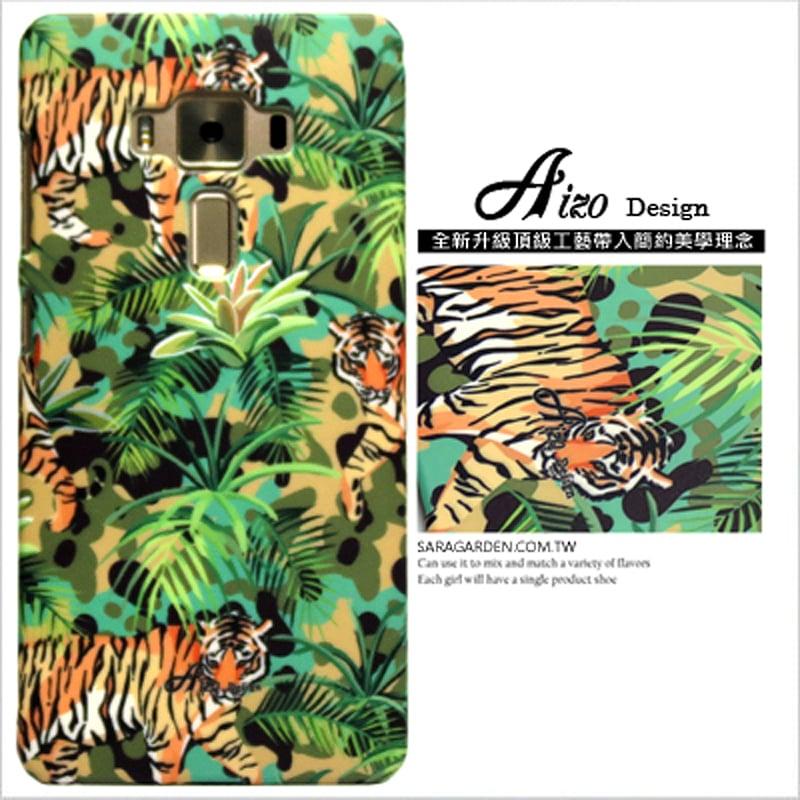 【AIZO】客製化 手機殼 ASUS 華碩  Zenfone2 laser 5吋 ZE500KL 叢林孟加拉虎 保護殼 硬殼