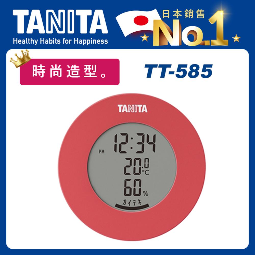 日本TANITA溫濕度電子時鐘585-紅色-台灣公司貨