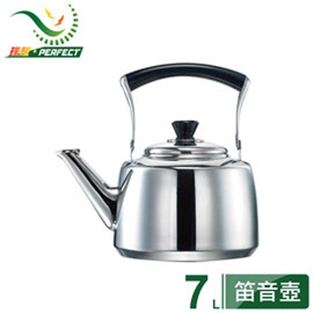 【理想PERFECT】晶品304不銹鋼茶壺-KH-60370(7L)