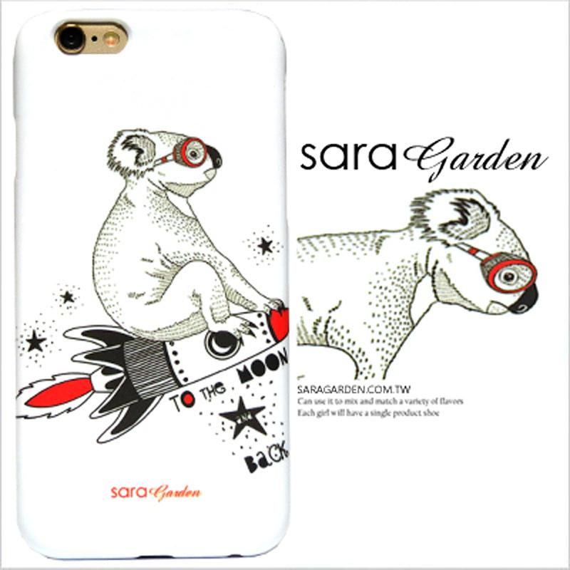 【Sara Garden】客製化 手機殼 HTC 826 手繪 無尾熊 火箭 上月球 手工 硬殼 限定