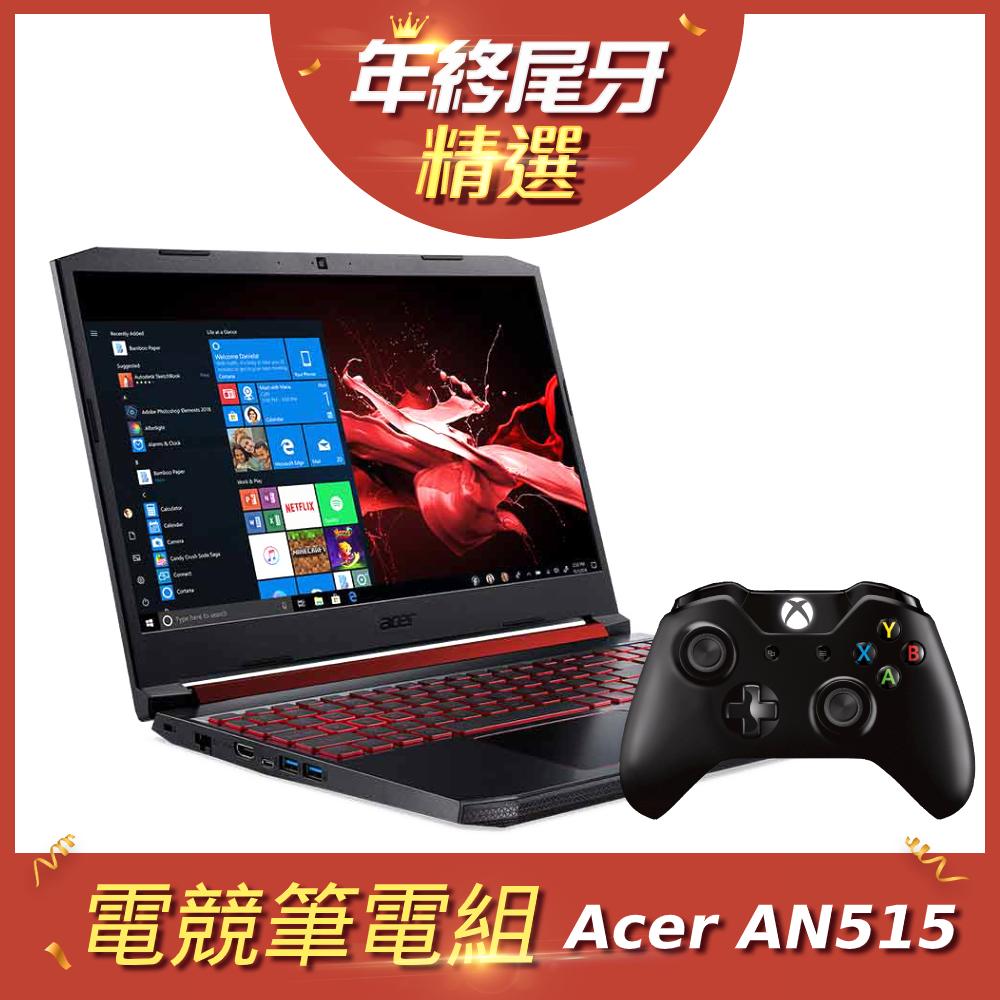 【 尾牙精選】 ACER電競筆電+Xbox One無線控制器 電競組