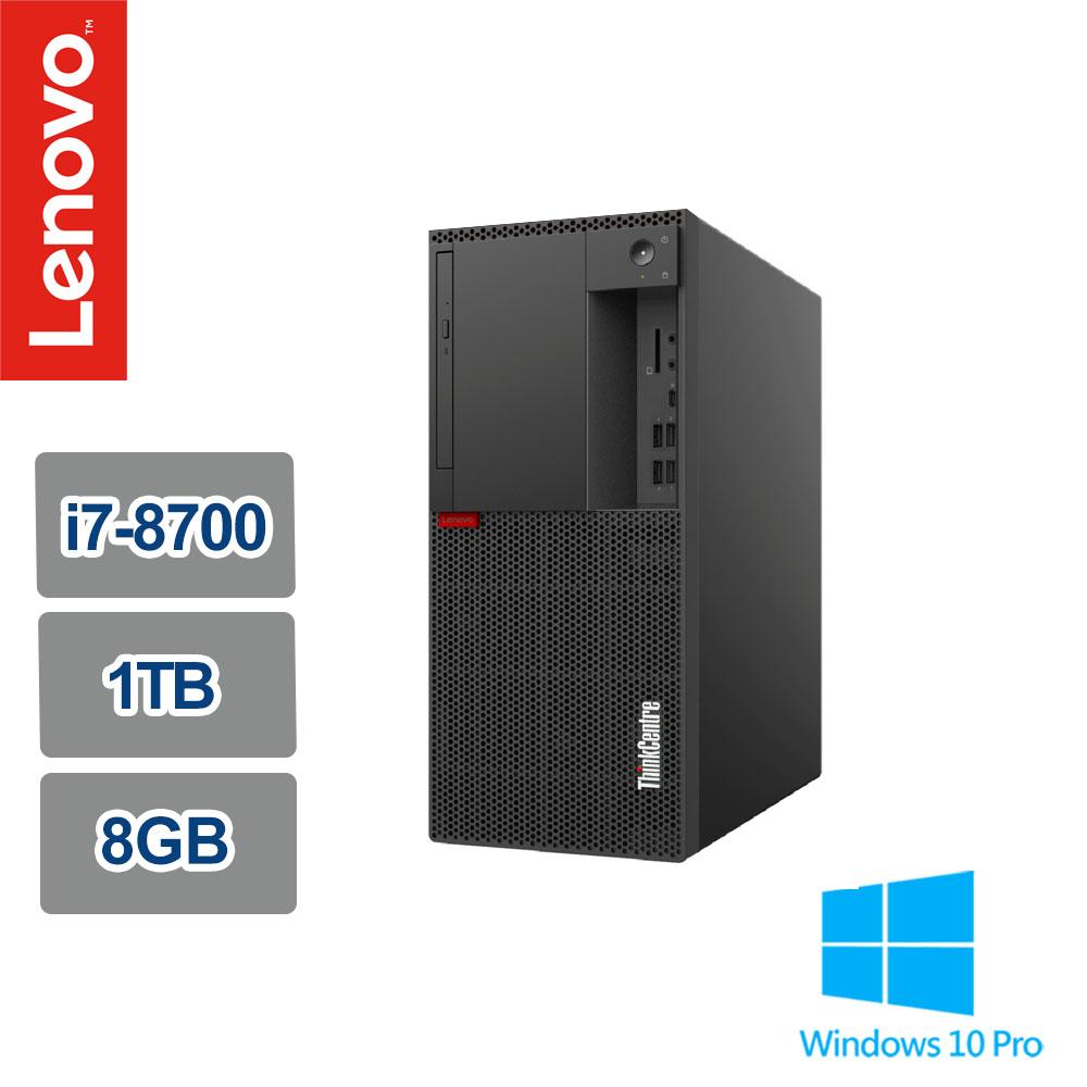 《Lenovo 聯想》ThinkCentre M920t 10SF001MTW(i7-8700/8G/1TB/Win10 PRO/三年保)