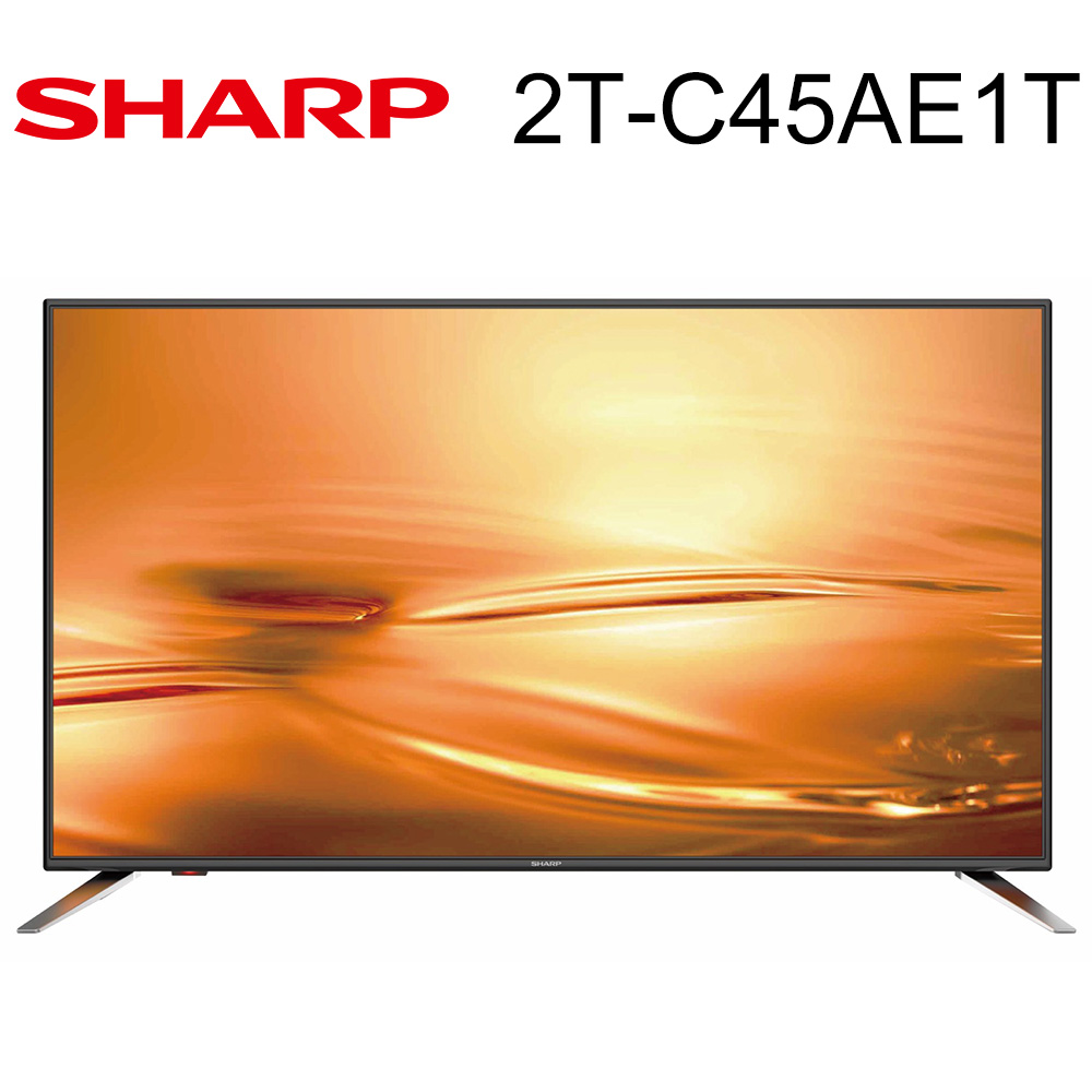 SHARP夏普 45吋 FHD智慧連網液晶顯示器+視訊盒(2T-C45AE1T)*送基本安裝+尚朋堂多功能調理鍋ST-336