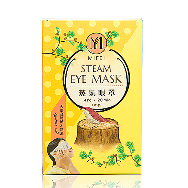 【MIFEI 明妃】 檜木精油蒸氣眼罩 (二盒/18片入)