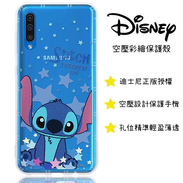 【迪士尼】三星 Samsung Galaxy A50/A50s/A30s 星星系列 防摔氣墊空壓保護套(史迪奇)
