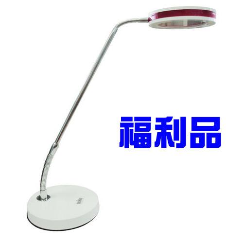 【超值福利品】SAMPO聲寶 LED飛碟摩登造型檯燈 LH-U1206EL