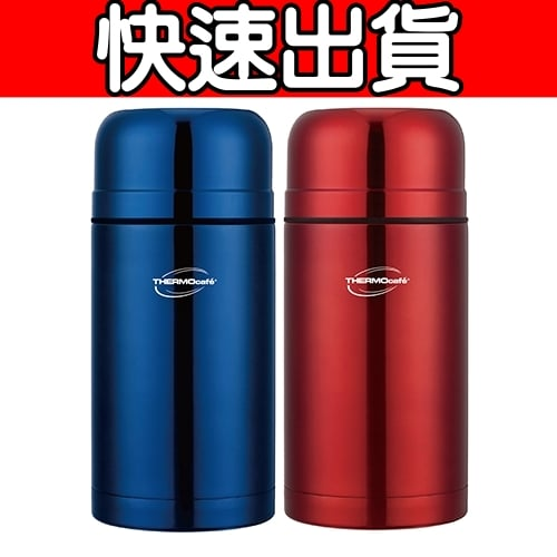 【THERMOS膳魔師 】1000ml不鏽鋼真空食物燜燒罐 (GF1000BL/GF1000RD)-藍色