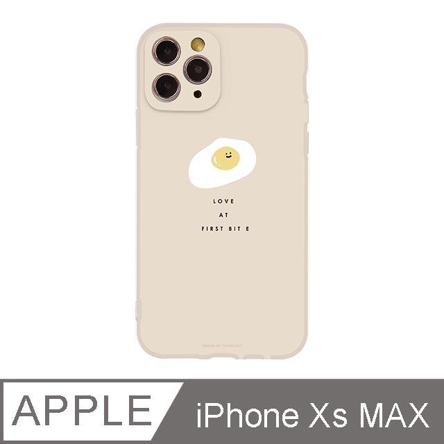 iPhone Xs Max 6.5吋 Smilie微笑荷包蛋霧面抗污iPhone手機殼