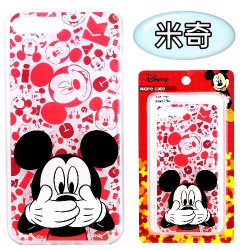 【Disney】iPhone 7 plus (5.5吋) 摀嘴系列 彩繪透明保護軟套(米奇)