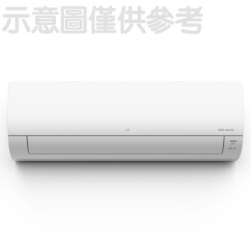 ★含標準安裝★(回函贈)LG變頻冷暖分離式冷氣10坪LSU63DHP/LSN63DHP
