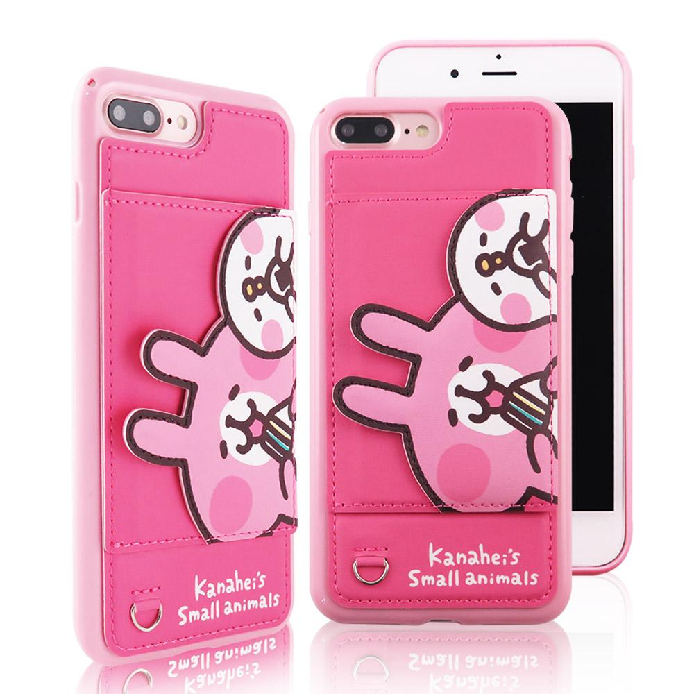 Kanahei卡娜赫拉 兩人野餐 可立式經典大頭皮革保護套_iPhone 8 Plus/7 Plus(5.5)