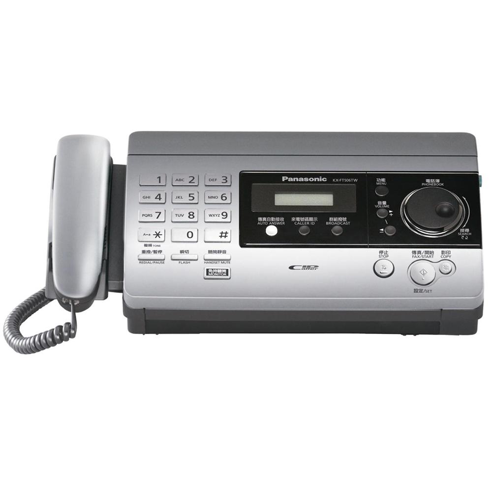 【國際牌Panasonic 】 KX-FT506 感熱紙傳真機《《贈送感熱紙一捲 》》