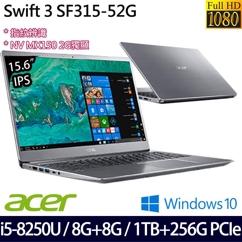 【記憶體升級】《Acer 宏碁》SF315-52G-53KQ(15.6吋FHD/i5-8250U/8G+8G/1TB +256G PCIe/MX150/兩年保)