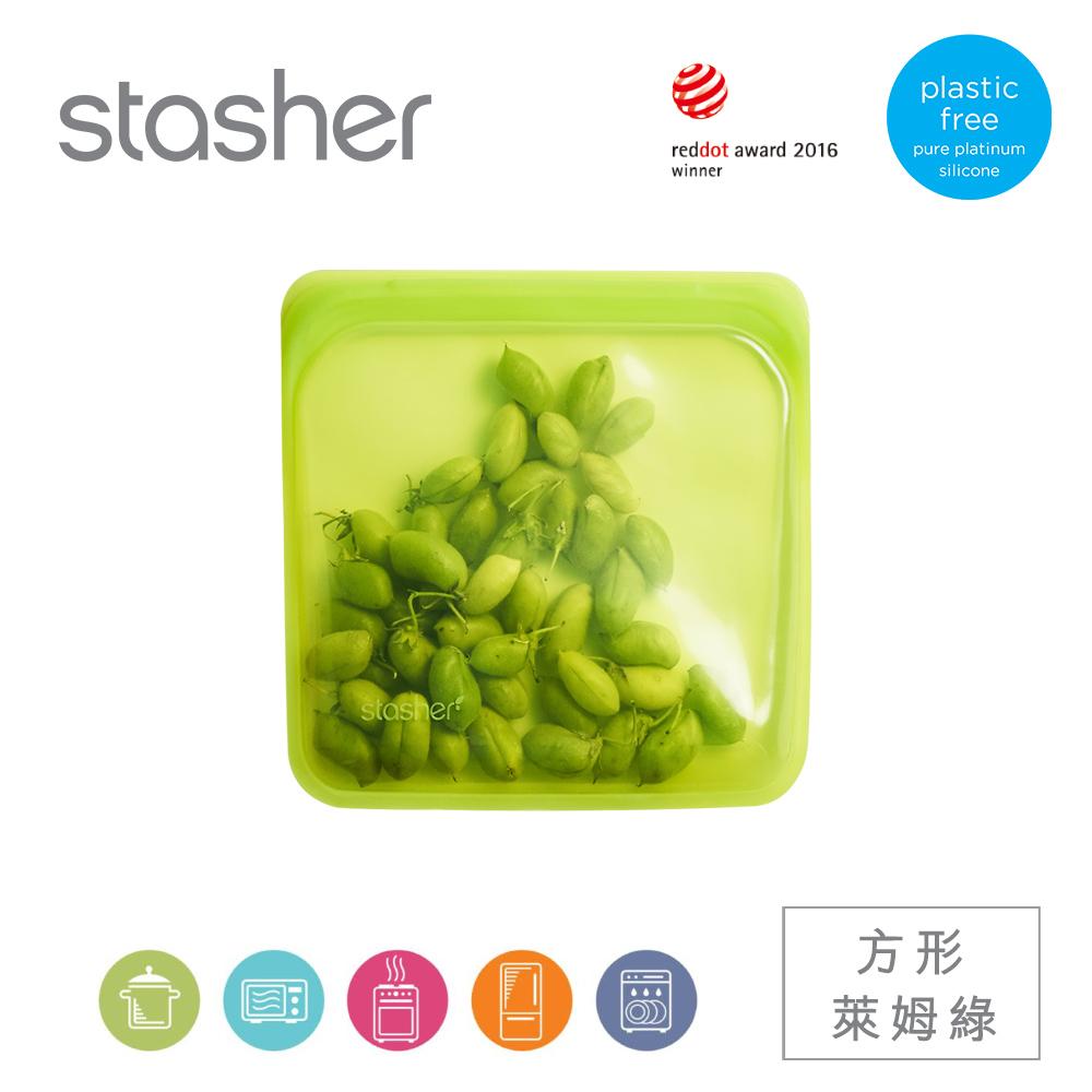 Stasher 773STM05 方形矽膠密封袋-萊姆綠
