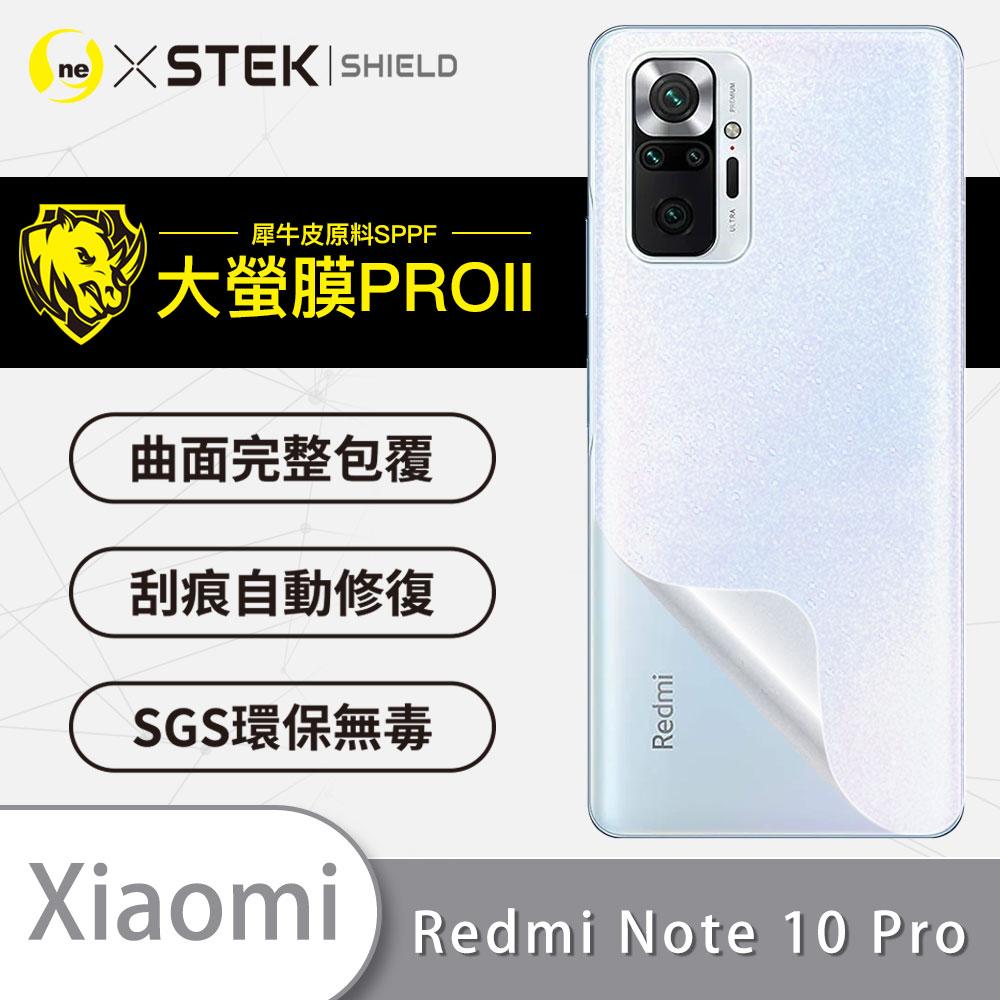 【大螢膜PRO】紅米Note10 Pro 手機背面保護膜 閃亮鑽石款 超跑犀牛皮抗衝擊 MIT自動修復 防水防塵 XIAOMI