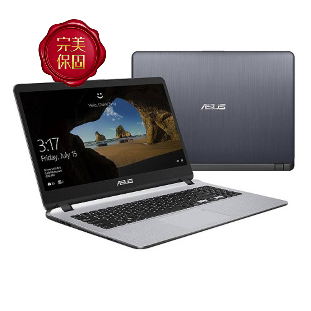 ASUS X507MA(N4100) 4G 128G+500G 灰 15.6吋FHD_X507MA- 0191BN4100
