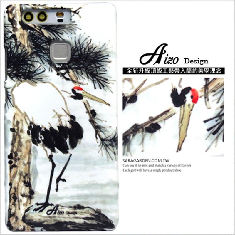 【AIZO】客製化 手機殼 華為 P9 水墨 鶴 手工 保護殼 硬殼