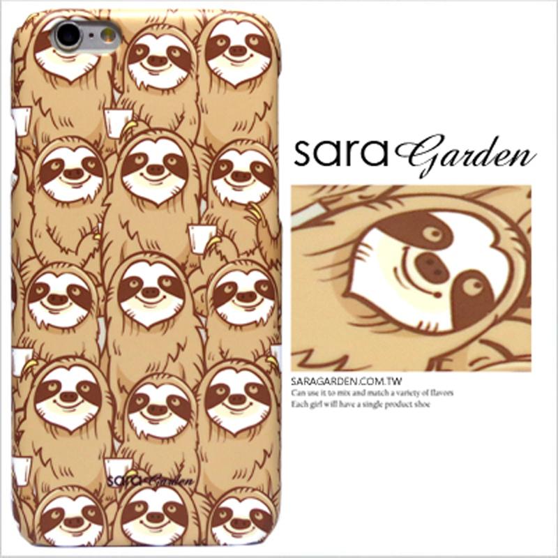 【Sara Garden】客製化 手機殼 蘋果 iPhone7 iphone8 i7 i8 4.7吋 手繪 滿版 微笑 樹懶 保護殼 硬殼