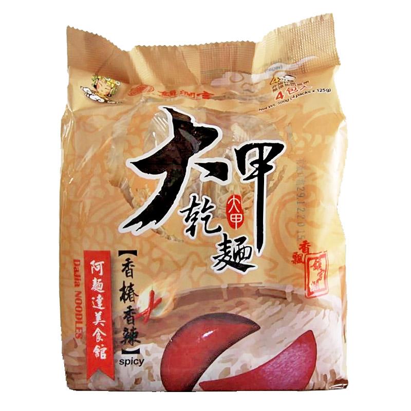 【大甲乾麵】鎮瀾宮系列 香椿香辣口味 125gx4包