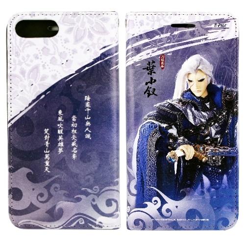 【霹靂授權正版】iPhone 6s / 6 (4.7吋) 布袋戲彩繪磁力皮套(葉小釵)