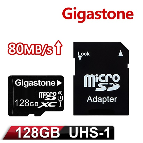 Gigastone 立達國際 128GB MicroSDXC UHS-I 高速記憶卡(附轉卡)