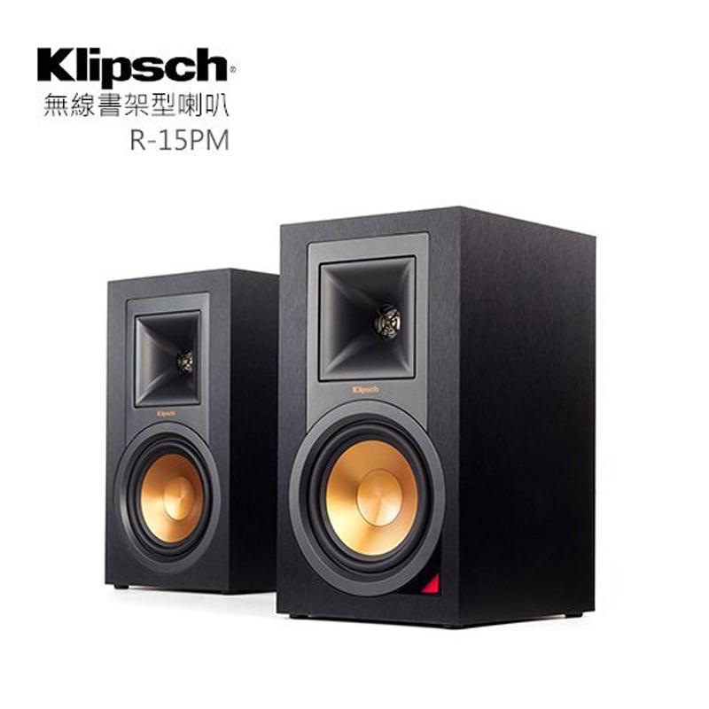 美國  古力奇 Klipsch 書架型 無線藍芽喇叭 R-15PM (一對)