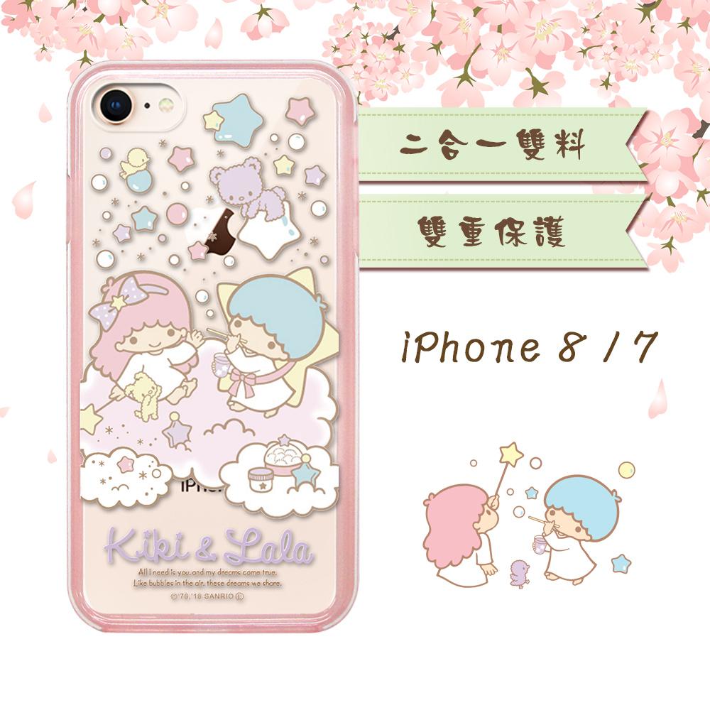 三麗鷗授權 雙子星 iPhone 8 / iPhone 7 4.7吋 二合一雙料手機殼(雙子吹泡泡)