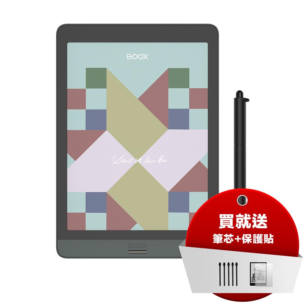 文石 BOOX Nova3 Color 7.8吋 彩色電子閱讀器