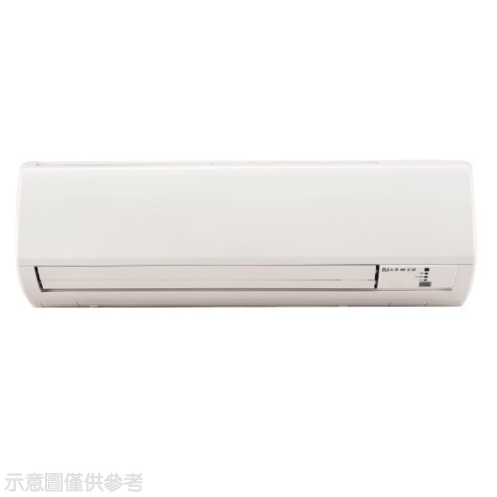 (含標準安裝)冰點定頻分離式冷氣18坪FI-112CU2/FU-112CU2