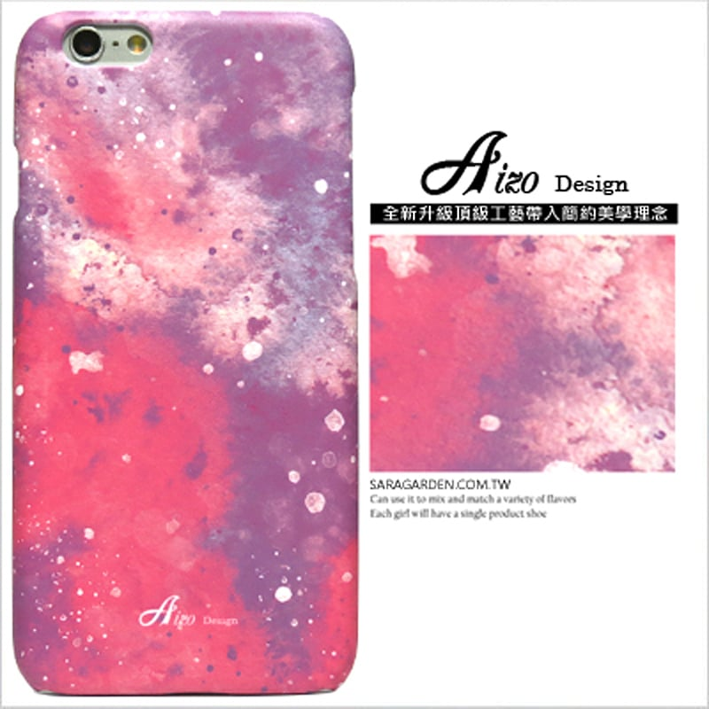 【AIZO】客製化 手機殼 蘋果 iPhone7 iphone8 i7 i8 4.7吋 漸層 潑墨 星空 保護殼 硬殼