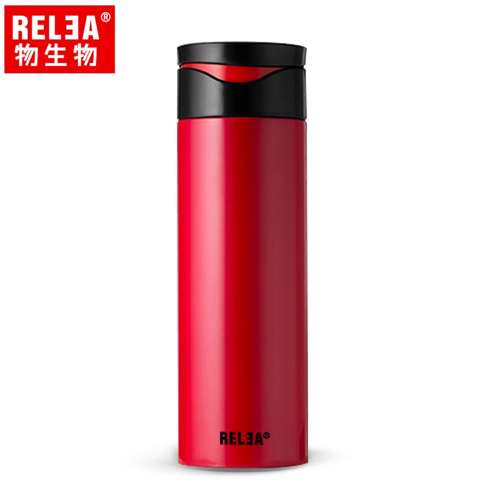 【香港RELEA物生物】460ml微笑304不鏽鋼保溫杯(濃情紅)