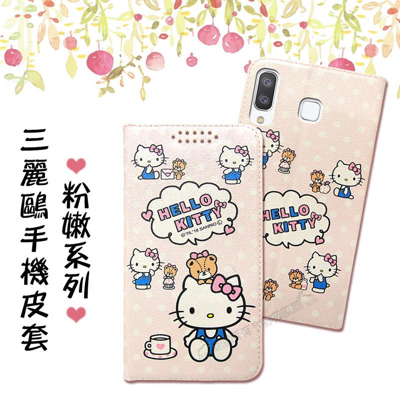 三麗鷗授權 Hello Kitty貓 Samsung Galaxy A8 Star 粉嫩系列彩繪磁力皮套(小熊)