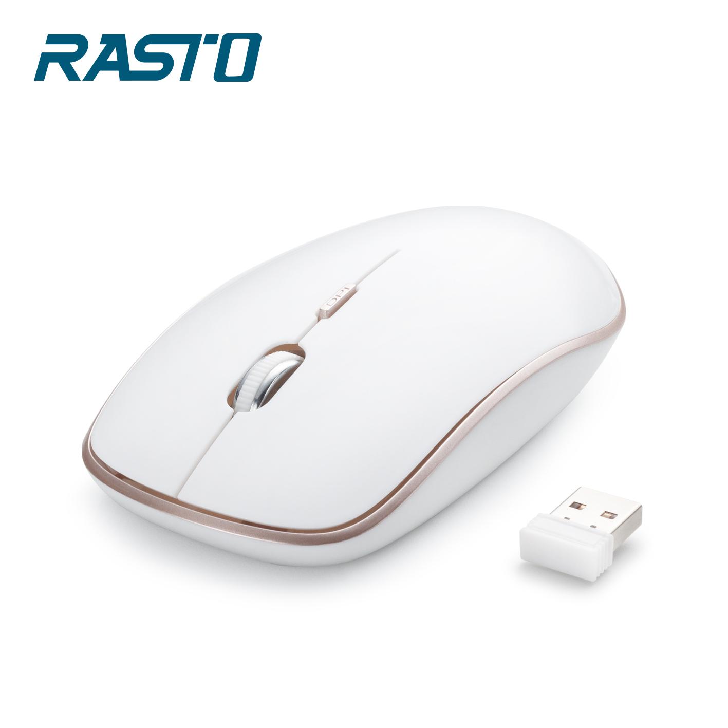 RASTO RM1 四鍵式超靜音無線滑鼠