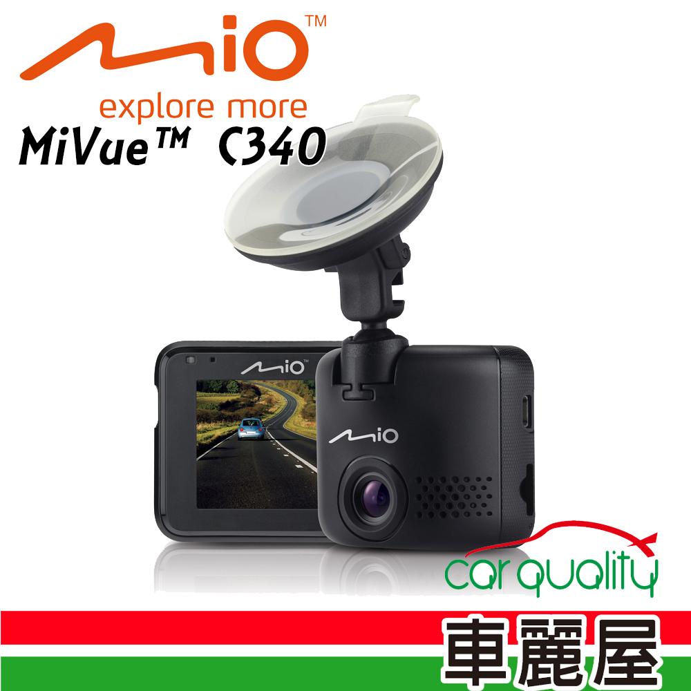 Mio C340 Sony Sensor大光圈行車記錄器