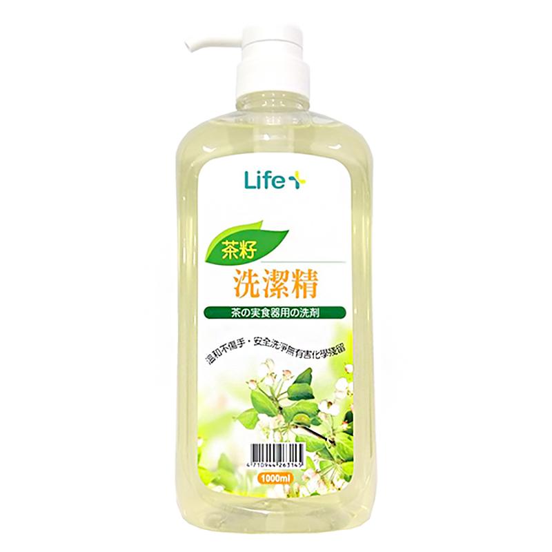 Life茶籽洗潔精(1000ml)*3瓶【躍獅連鎖藥局】