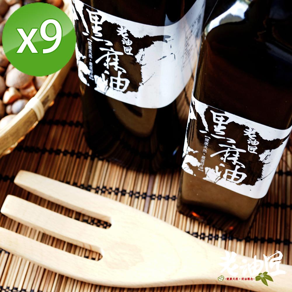【老油匠】黑麻油9瓶組(520ml/瓶)
