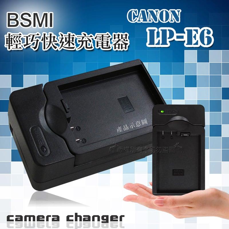Canon LP-E6 / LPE6N 智慧型方塊充 電池快速充電器 (KA充)