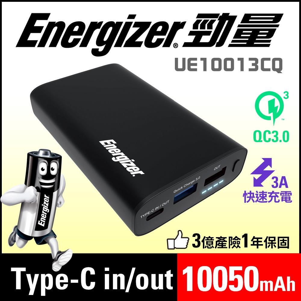 Energizer勁量UE10013CQ快充QC3.0行動電源(電池容量10050mAh)