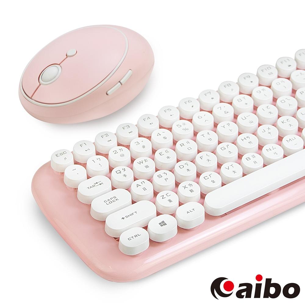 aibo KM12 棉花糖打字機 2.4G無線鍵盤滑鼠組-甜美粉
