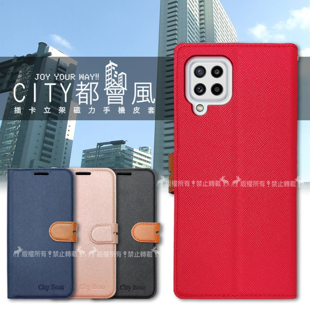 CITY都會風 三星 Samsung Galaxy M32 插卡立架磁力手機皮套 有吊飾孔(承諾黑)