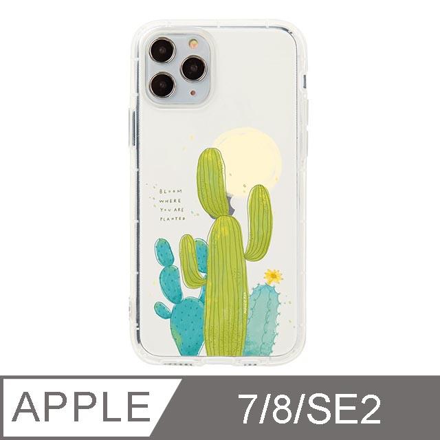 iPhone 7/8/SE2 4.7吋 Mandie園藝小日子插畫防摔iPhone手機殼 仙人掌