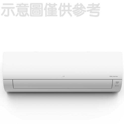 ★含標準安裝★(回函贈)LG變頻分離式冷氣6坪LSU41DCO/LSN41DCO